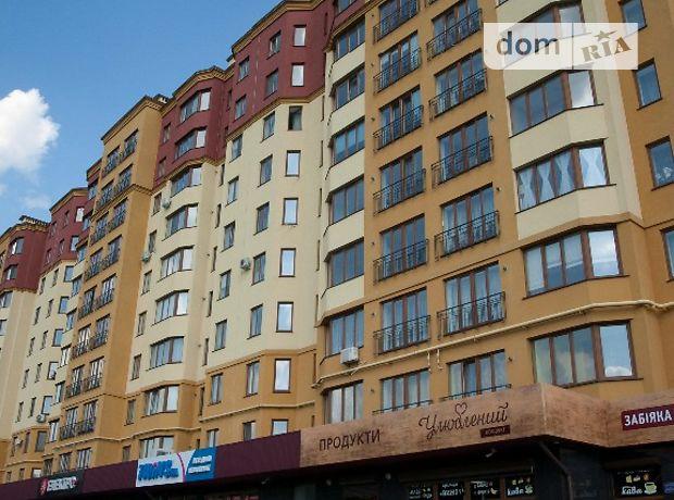 Продажа квартиры, 3 ком., Луцк, р‑н.Центр, Набережная улица, дом 10