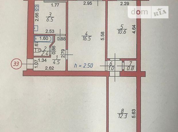 Продажа трехкомнатной квартиры в Луцке, на просп. Свободы 60, район Центр фото 1