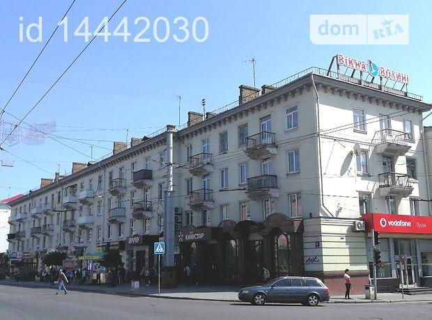 Продажа квартиры, 2 ком., Луцк, р‑н.Центр, Воли, дом 4