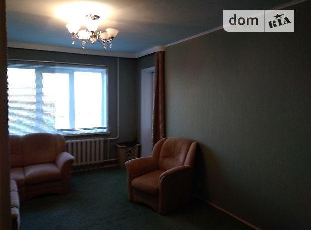 Продажа трехкомнатной квартиры в Лутугине, район Лутугино фото 1