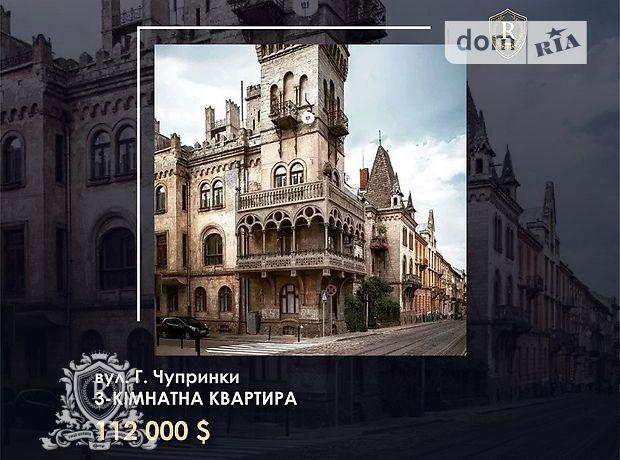 Продажа трехкомнатной квартиры в Львове, на ул. Чупринки Генерала район Франковский фото 1
