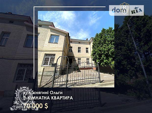 Продажа трехкомнатной квартиры в Львове, на ул. Княгини Ольги район Франковский фото 1