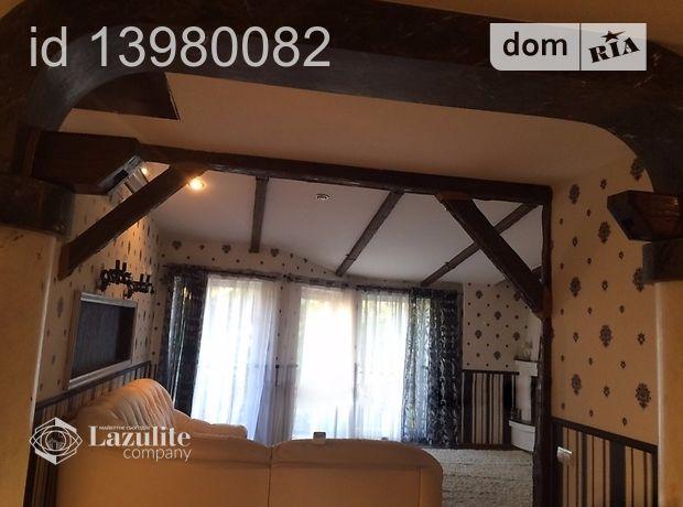 Продажа квартиры, 3 ком., Львов, р‑н.Франковский, Кокорудза улица
