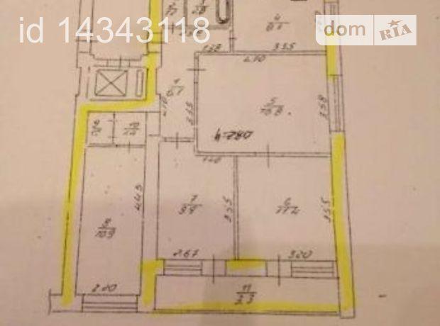 Продажа квартиры, 4 ком., Львов, р‑н.Франковский, Коновальца Евгения улица