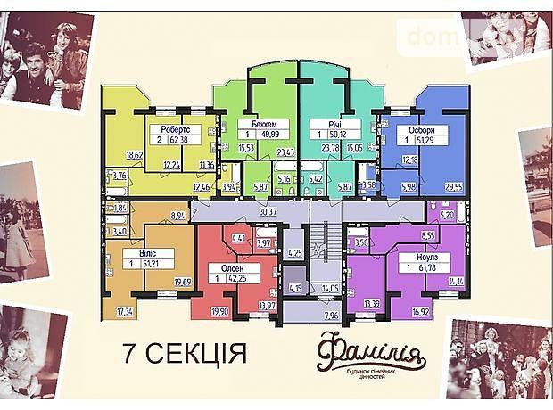 Продаж квартири, 1 кім., Львів, р‑н.Франківський, Кульпарківська, буд. 230
