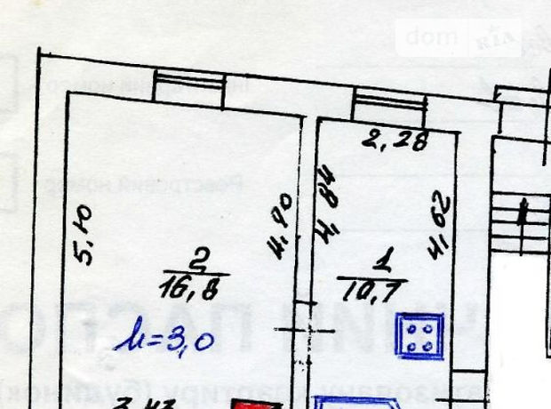 Продаж квартири, 1 кім., Львів, р‑н.Франківський, Кульпарківська вулиця