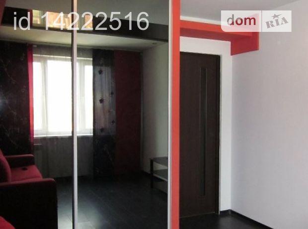 Продажа квартиры, 3 ком., Львов, р‑н.Франковский, Владимира Великого улица