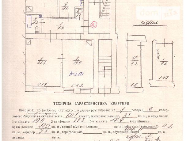 Продажа квартиры, 3 ком., Львов, р‑н.Франковский, Опільського, дом 7