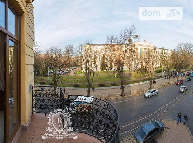 Продажа восьмикомнатной квартиры в Львове, на ул. Бандеры Степана район Галицкий фото 1