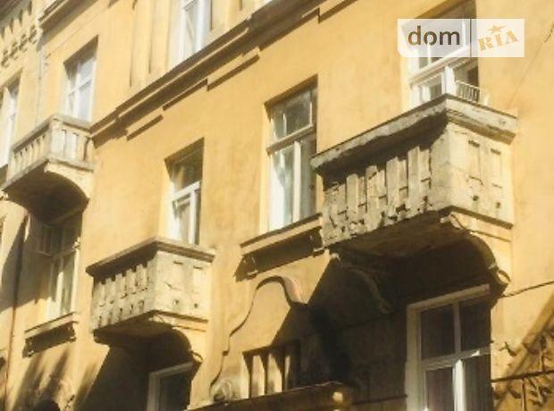 Продажа двухкомнатной квартиры в Львове, на ул. Донцова Дмитрия 17, район Галицкий фото 1