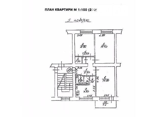 Продажа квартиры, 3 ком., Львов, р‑н.Галицкий, Энергетическая улица