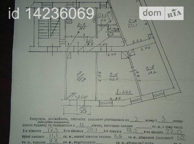 Продажа квартиры, 4 ком., Львов, р‑н.Галицкий, Франко Ивана улица
