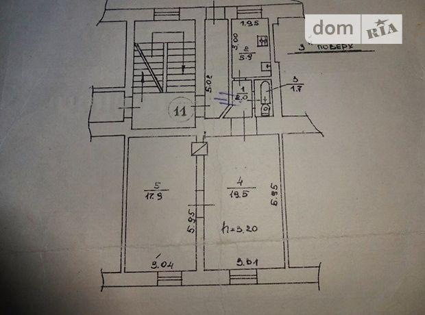 Продаж квартири, 2 кім., Львів, р‑н.Галицький, Огієнка Івана вулиця
