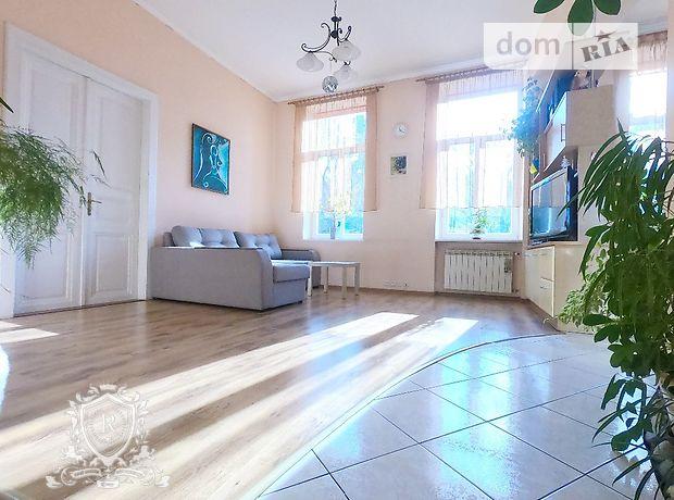Продажа трехкомнатной квартиры в Львове, на ул. Руставели Шота район Галицкий фото 1