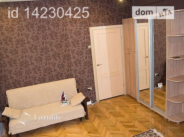Продажа квартиры, 1 ком., Львов, р‑н.Галицкий, Зеленая улица
