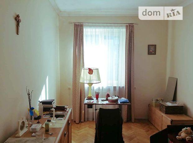 Продажа квартиры, 4 ком., Львов, р‑н.Галицкий, Золотая улица