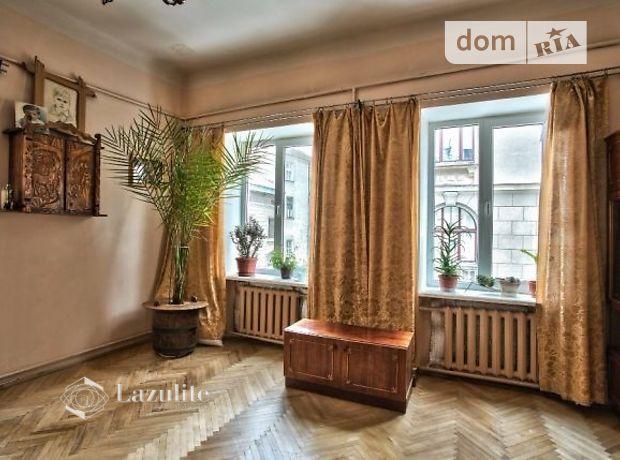 Продажа квартиры, 3 ком., Львов, р‑н.Галицкий, Сербська