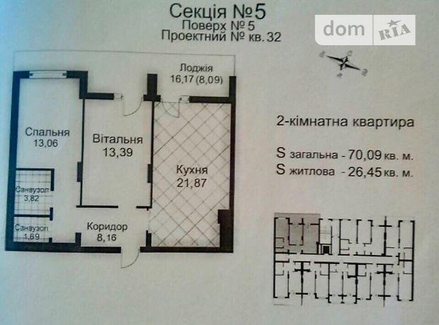 Продажа квартиры, 3 ком., Львов, р‑н.Галицкий, Липинського 38, дом 5
