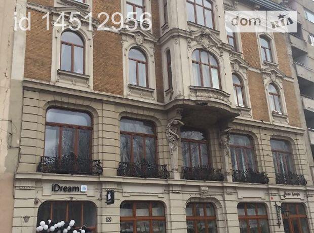 Продажа квартиры, 2 ком., Львов, р‑н.Галицкий, Проспект Свободи