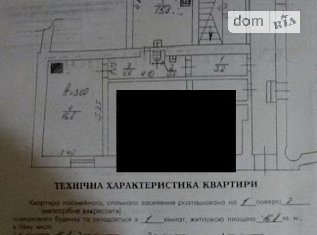 Продажа квартиры, 1 ком., Львов, р‑н.Галицкий, Стефаника