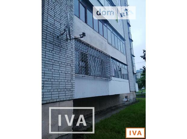 Продажа однокомнатной квартиры в Львове, на ул. Панча Петра район Голоско фото 1