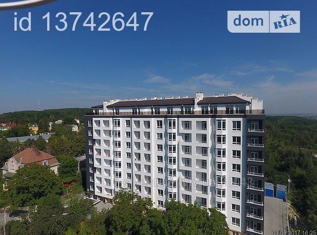 Продажа квартиры, 2 ком., Львов, Кривчицкая улица