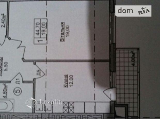 Продажа однокомнатной квартиры в Львове, на ул. Зеленая район Лычаковский фото 1