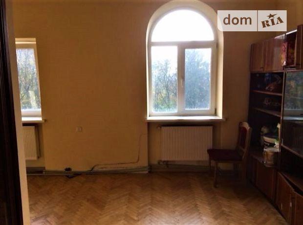Продажа квартиры, 3 ком., Львов, р‑н.Лычаковский, Зелена