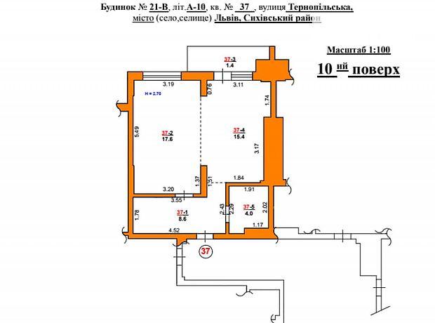 Продажа пятикомнатной квартиры в Львове, на ул. Тернопольская район Новый Львов фото 1
