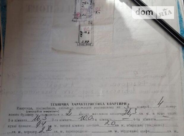 Продажа двухкомнатной квартиры в Львове, на ул. Федорова Ивана район Площадь Рынок фото 1