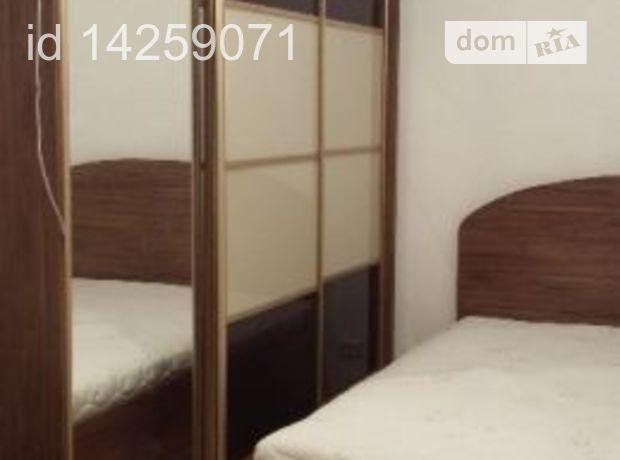 Продажа квартиры, 2 ком., Львов, р‑н.Площадь Рынок, Рынок площадь