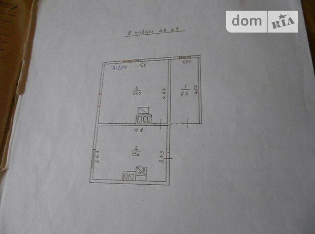 Продажа квартиры, 1 ком., Львов, Шевченко Тараса улица, дом 126