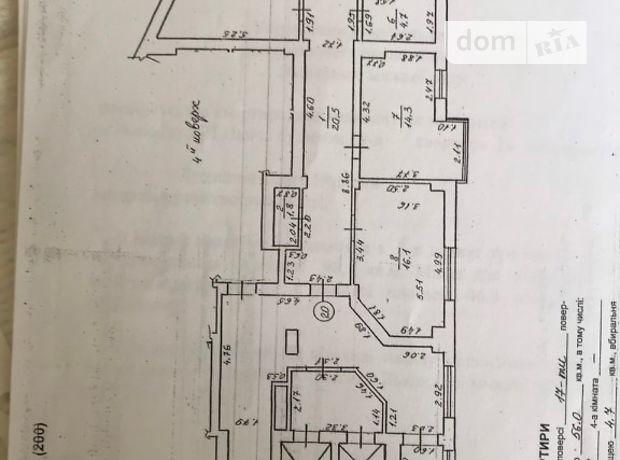 Продажа трехкомнатной квартиры в Львове, на ул. Панча Петра район Шевченковский фото 1