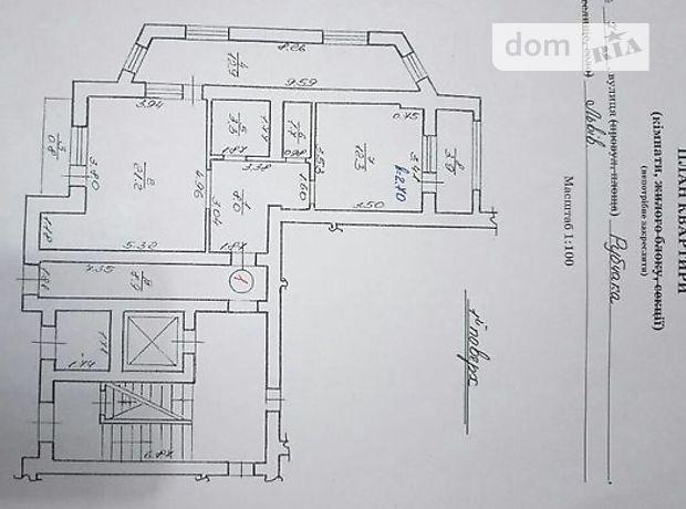 Продажа квартиры, 1 ком., Львов, р‑н.Шевченковский, Рубчака Ивана улица