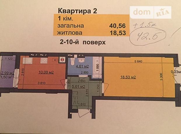 Продажа однокомнатной квартиры в Львове, на ул. Научная район Сыховский фото 1