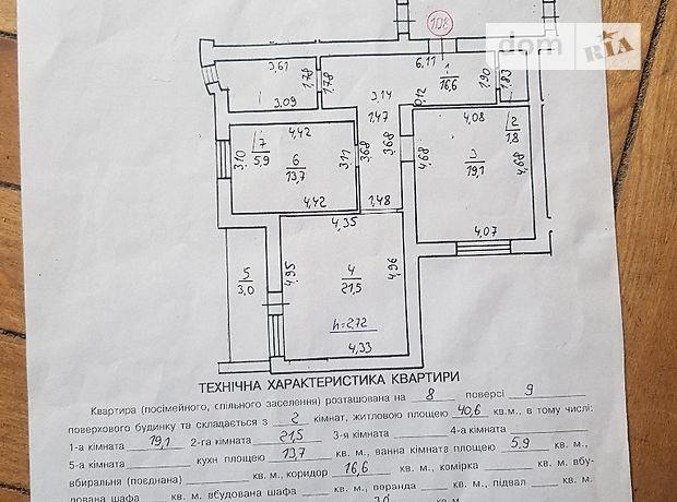 Продаж двокімнатної квартири в Львові на вул. Пасічна 171, район Сихівський фото 1