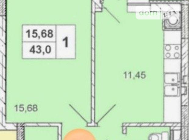 Продажа квартиры, 1 ком., Львов, р‑н.Сыховский, Стрыйская улица