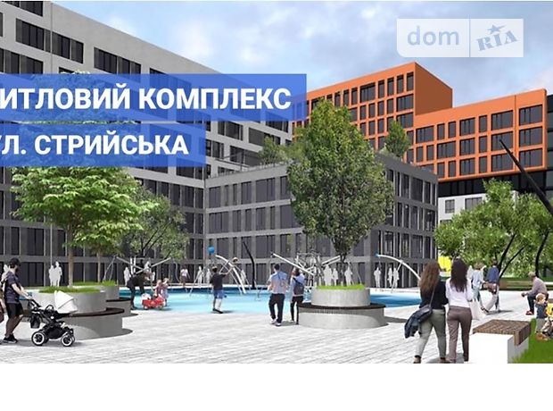 Продажа двухкомнатной квартиры в Львове, на ул. Стрыйская 45, район Сыховский фото 1