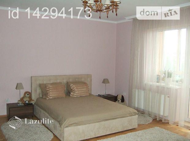 Продажа квартиры, 3 ком., Львов, р‑н.Зализнычный, Железнодорожная улица