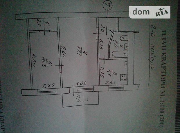 Продажа квартиры, 2 ком., Львов, р‑н.Зализнычный, Кругова