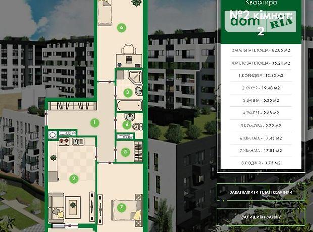 Продажа квартиры, 2 ком., Львов, р‑н.Зализнычный, Кульпарковская улица