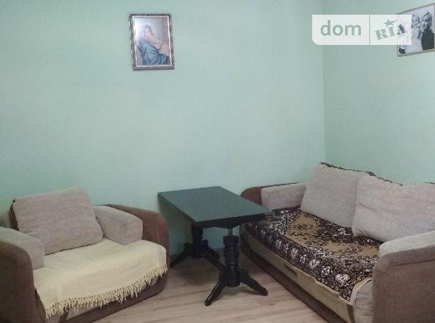 Продажа квартиры, 2 ком., Львов, р‑н.Зализнычный, Папоротная улица