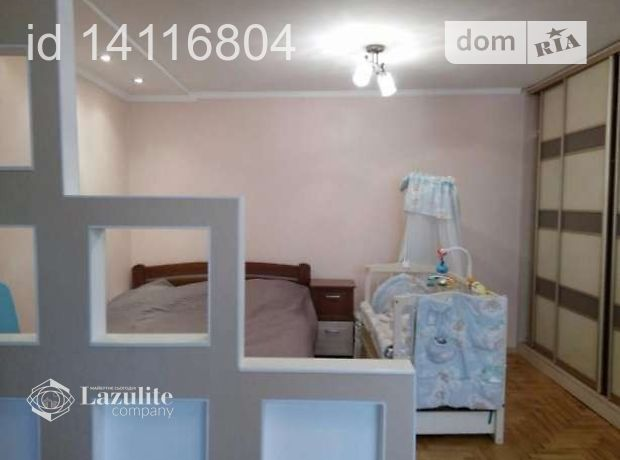 Продажа квартиры, 1 ком., Львов, р‑н.Зализнычный, Ряшевская улица