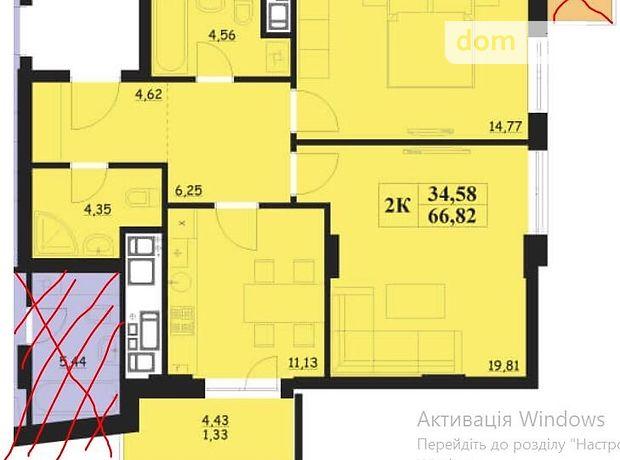 Продажа двухкомнатной квартиры в Львове на ул. Шевченко Тараса 17, район Зализнычный, фото 1