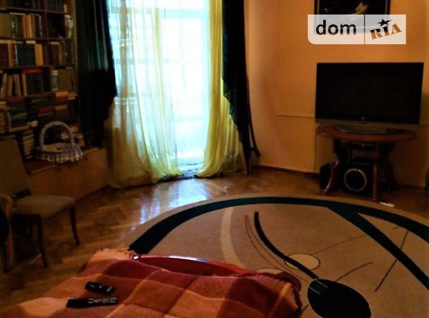 Продажа квартиры, 3 ком., Львов, р‑н.Зализнычный, Стародубська