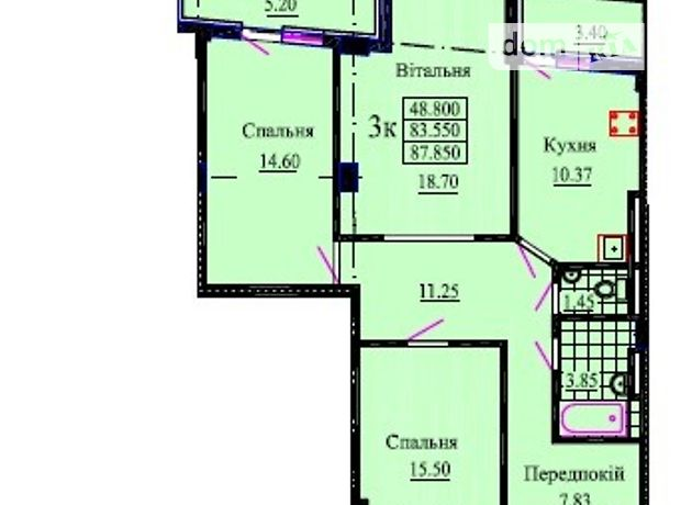 Продажа квартиры, 3 ком., Львов, р‑н.Замарстинов, Хмельницкого Богдана улица, дом 76
