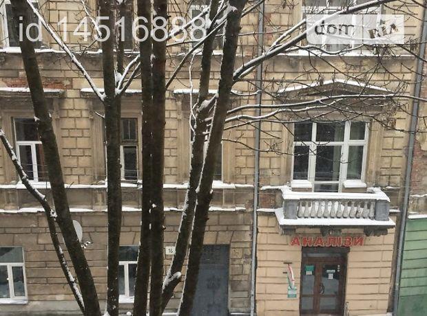 Продажа квартиры, 2 ком., Львов, Огієнка