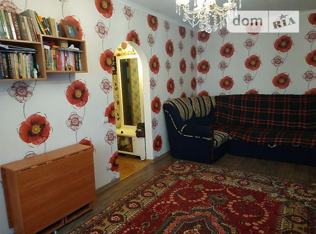 Продажа трехкомнатной квартиры в Мариуполе на Курчатова 43, район Ильичевский, фото 1