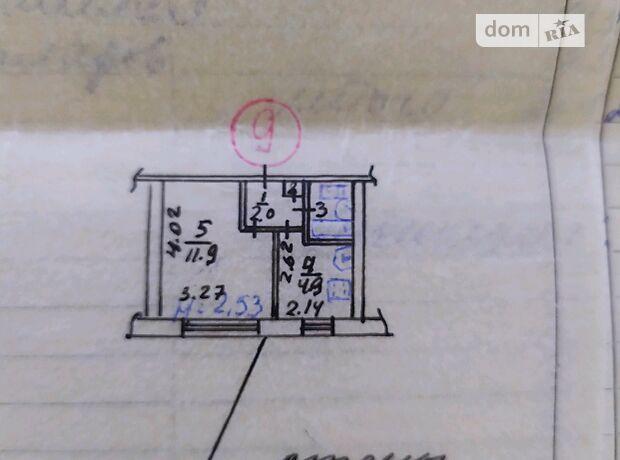 Продажа однокомнатной квартиры в Мариуполе, на Орлика Пилипа 92, кв. 9, район Центральный фото 1