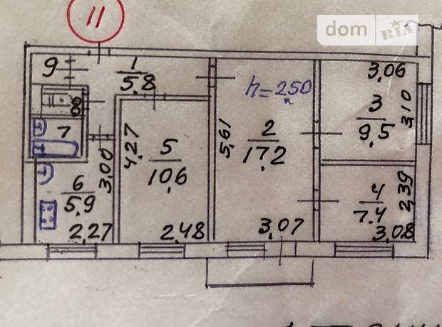 Продажа четырехкомнатной квартиры в Мариуполе, фото 1